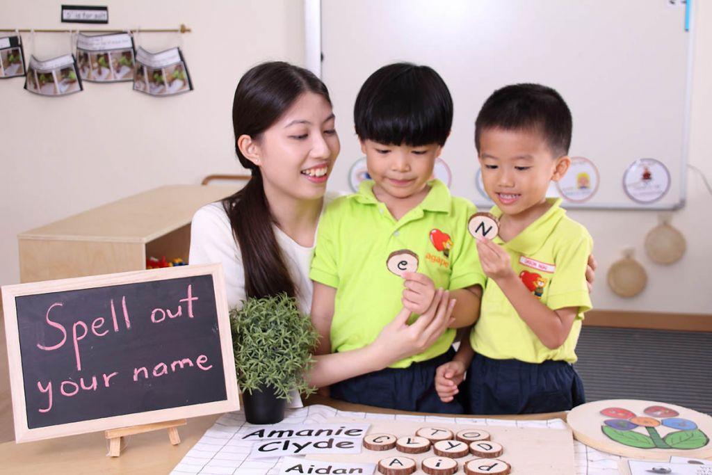 agape little uni preschool childcare stream